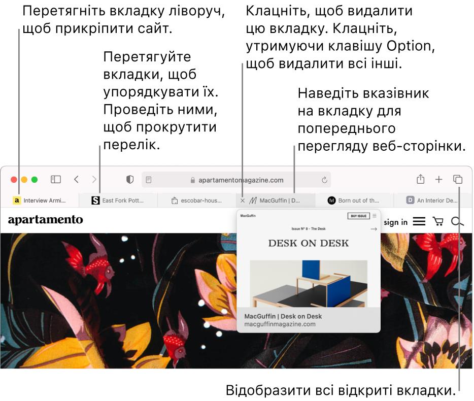 Вікно Safari з кількома відкритими вкладками, вказівник наведено на вкладку, і відображається попередній перегляд вебсторінки.