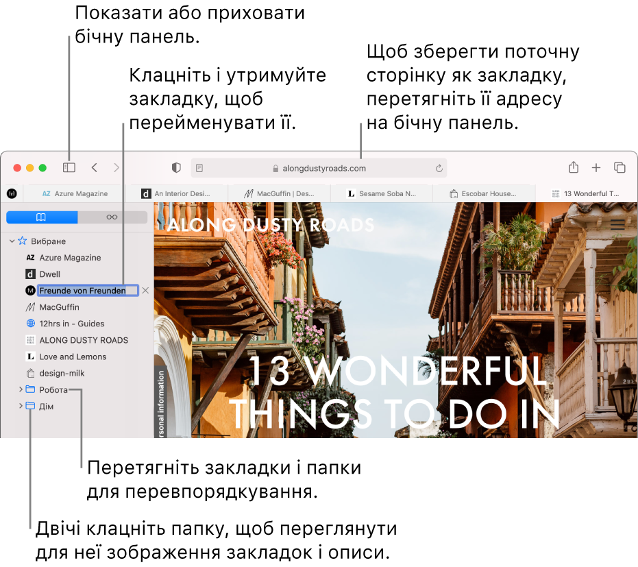 Вікно Safari із закладками на боковій панелі, одна закладка виділена для подальшого редагування.