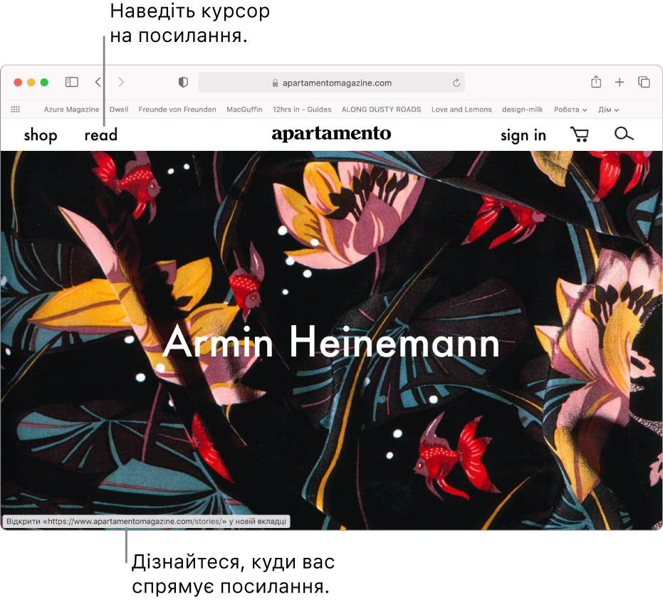 Вказівник, наведений на вебсторінку, і посилання на URL-адресу, показане на панелі стану в нижній частині вікна.
