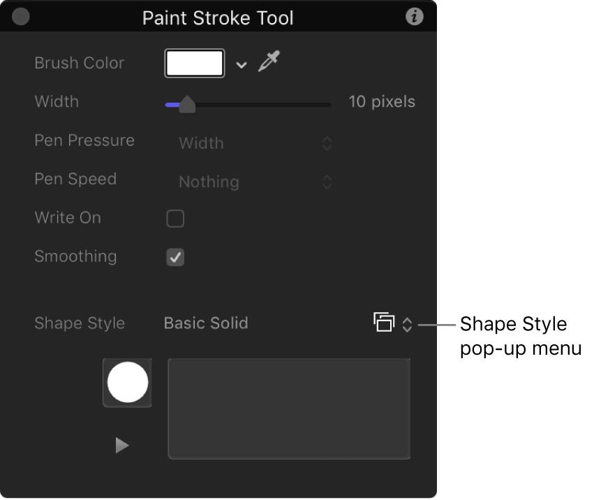 HUD showing Paint Stroke settings