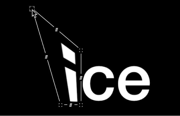 Canevas affichant l'attribut d'éclat d'un glyphe de texte déformé par le biais des commandes à l'écran