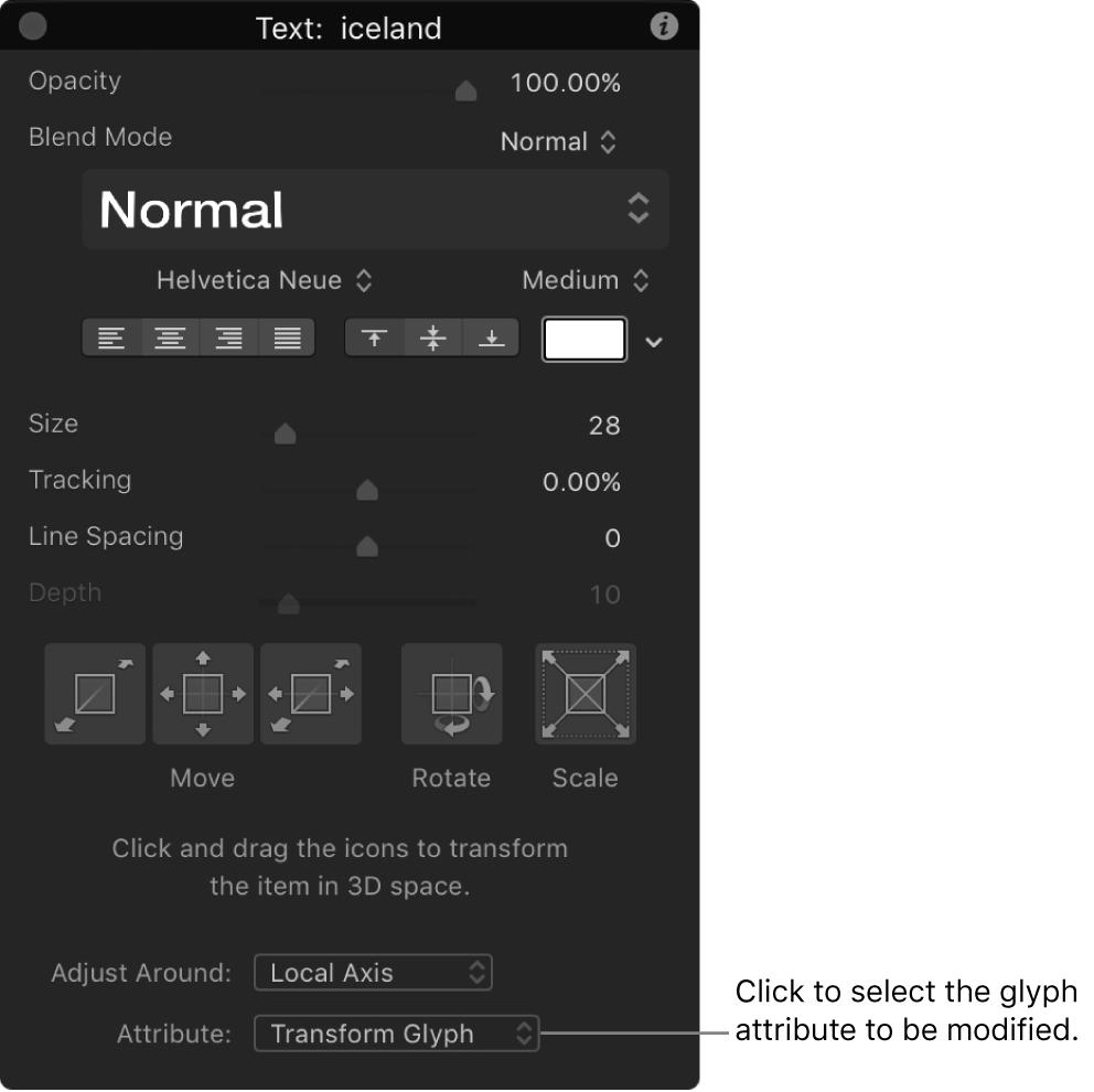 「グリフを変形」ツール選択時の「テキスト」HUD