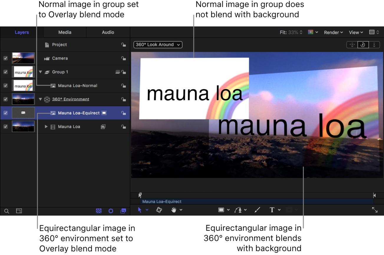 画布显示添加混合模式对群组中的图像没有产生效果,以及添加混合模式在 360° 环境的图像上正常工作