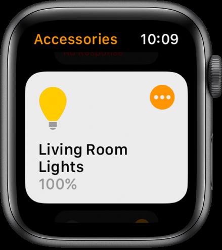 Приложението Дом, показващо аксесоар за осветление. Докоснете иконката в горния десен ъгъл на аксесоара, за да регулирате настройките му.