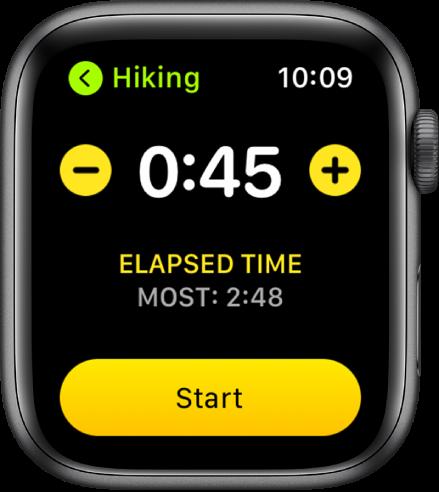 Екранът с целите, показващ времето в горния край, с бутони – и + встрани и бутона Start (Старт) в долния край.