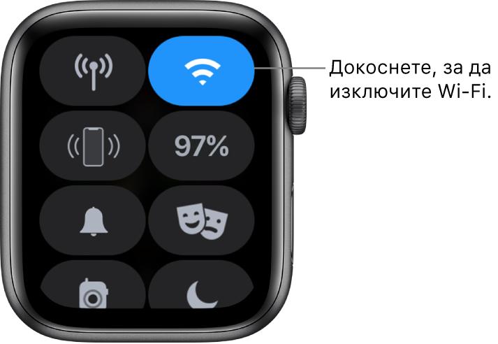 """Контролният център на Apple Watch (GPS + мобилна връзка), с Wi-Fi бутона в горния десен ъгъл. Надписът гласи """"Докоснете, за да изключите от Wi-Fi""""."""