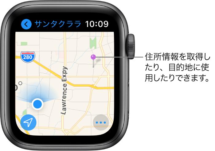 紫色のピンが置かれた地図が表示されている「マップ」App。このピンを利用すると、地図上の地点のおおよその住所を取得できます。ピンは経路の目的地としても利用できます。