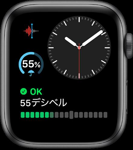 「モジュラーコンパクト」の文字盤。右上付近にアナログ時計、左上に「ボイスメモ」コンプリケーション、中央左に天気のコンプリケーション、一番下に「ノイズ」コンプリケーションが表示されています。