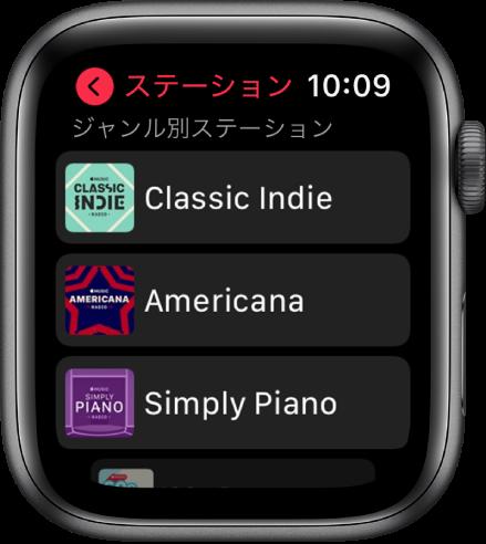 「Radio」画面。3つのApple Music Radioのジャンルのステーションが表示されています。