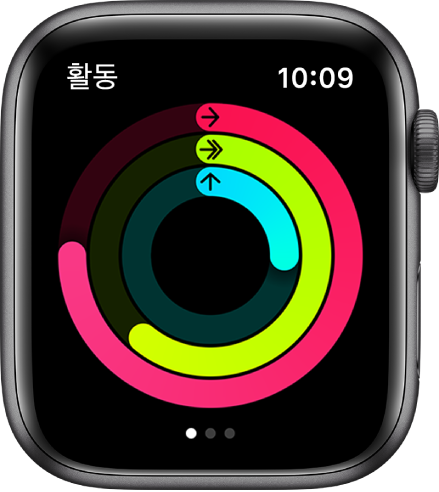 움직이기, 운동하기 및 일어서기 링이 표시된 활동 앱 화면.