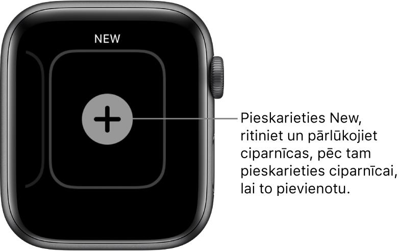 Jaunas ciparnīcas ekrāns, kurai centrā ir poga ar pluszīmi. Pieskarieties tai, lai pievienotu jaunu ciparnīcu.