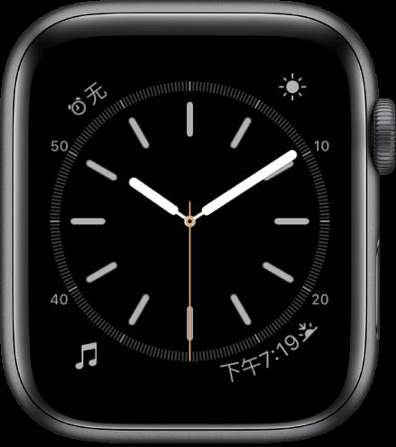 """""""简约""""表盘,您可以在此调整长秒针的颜色以及刻度盘的读数和细节。此处显示四个复杂功能:闹钟(左上方)、天气(右上方)、音乐(左下方)和日出/日落(右下方)。"""