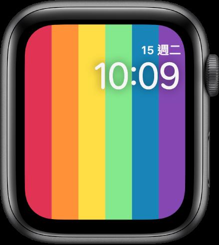 「Pride 數字」錶面顯示垂直的彩虹線條,並在右上方顯示日期和時間。