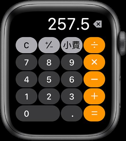 Apple Watch 正在顯示「計算機」App。螢幕顯示一般數字鍵盤,其右邊顯示數學功能。頂部為「C」、加號或減號,以及小費按鈕。