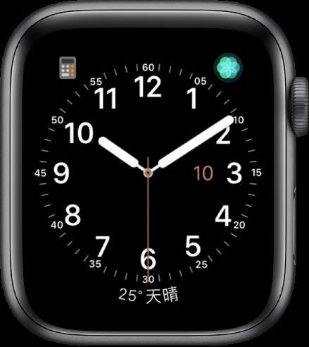 「實用」錶面,你可以調整秒針的顏色並調整錶盤的數字及刻度。共顯示三個複雜功能:「計算機」位於左上方,「呼吸」位於右上方,「天氣」位於下方。