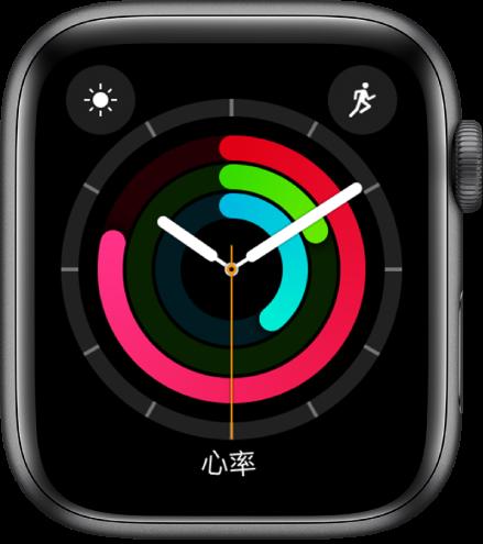 「健身記錄指針」錶面顯示時間以及「活動」、「運動」及「站立」目標進度。另外還有三個複雜功能:左上角是「天氣狀況」,「體能訓練」位於右上角,「心率」位於底部。