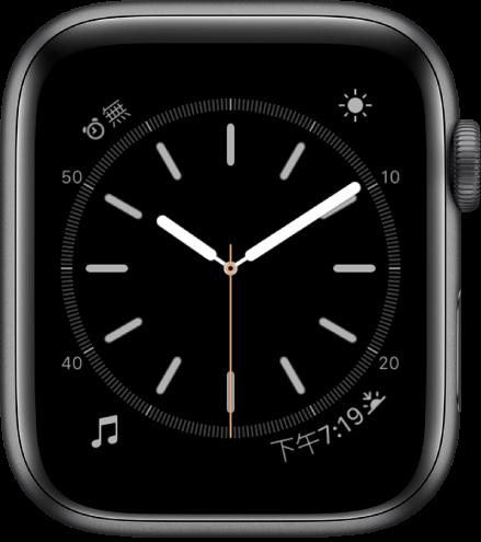 「簡約」錶面,你可以調整秒針的顏色並調整錶盤的數字及刻度。共顯示四個複雜功能:「鬧鐘」位於左上角、「天氣」位於右上角、「音樂」位於左下角,以及「日出/日落」位於右下角。
