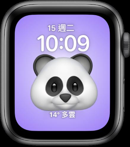 你可以在 Memoji 錶面調整 Memoji 卡通人物和底部的複雜功能。點一下來顯示 Memoji 動畫。日期和時間位於最上方,且「天氣」複雜功能位於下方。