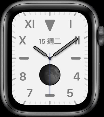 「加州」錶面,顯示混合羅馬和阿拉伯數字的設計。錶面顯示「月相」複雜功能。