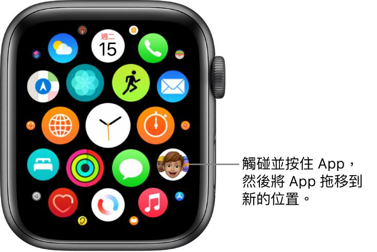 格狀顯示方式的 Apple Watch 主畫面。