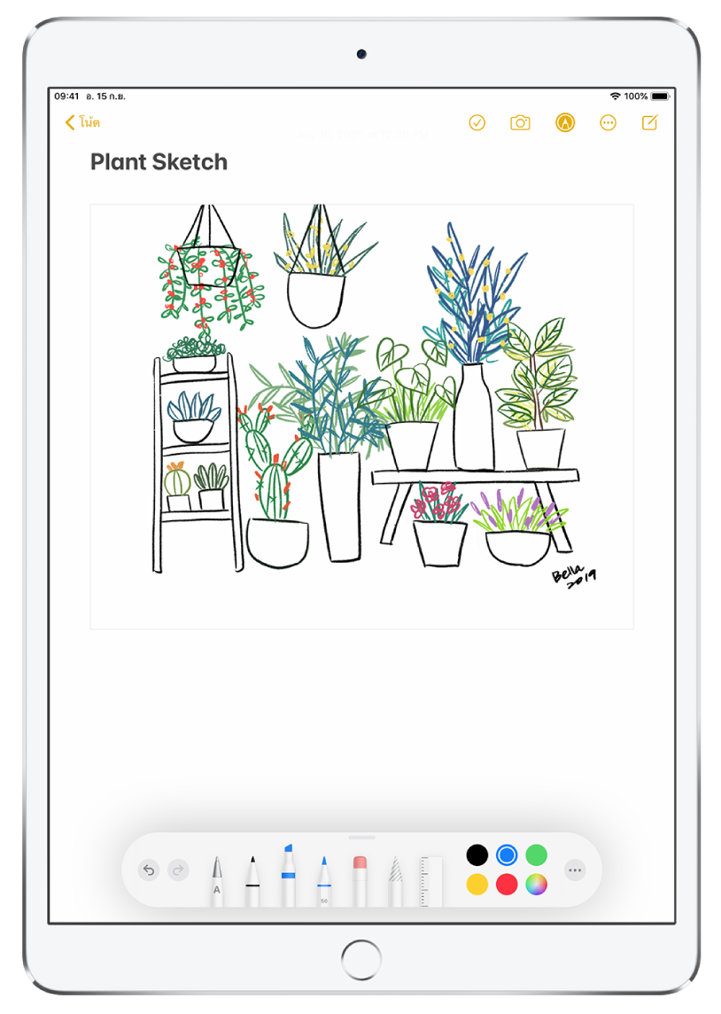 รูปวาดของต้นไม้ในโน้ตในแอพโน้ต ด้านล่างสุดของหน้าจอคือแถบเครื่องมือทำเครื่องหมายที่มีเครื่องเขียนและสีแบบกำหนดเองที่เลือกอยู่