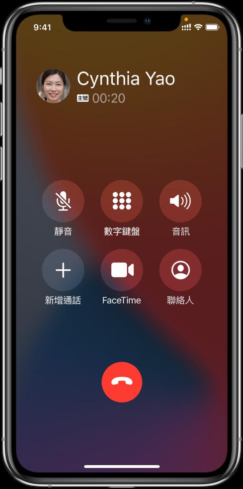 「電話」畫面,顯示您在通話時的選項按鈕。在頂端列,由左至右為靜音、數字鍵盤和擴音器按鈕。在底部列,由左至右為加入通話、FaceTime 和聯絡人按鈕。