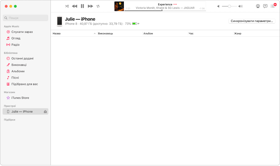 Вікно Музики з назвою пристрою (iPhone Юлі) на боковій панелі. Кнопка «Синхронізувати параметри» у верхньому правому кутку відкриває Finder.