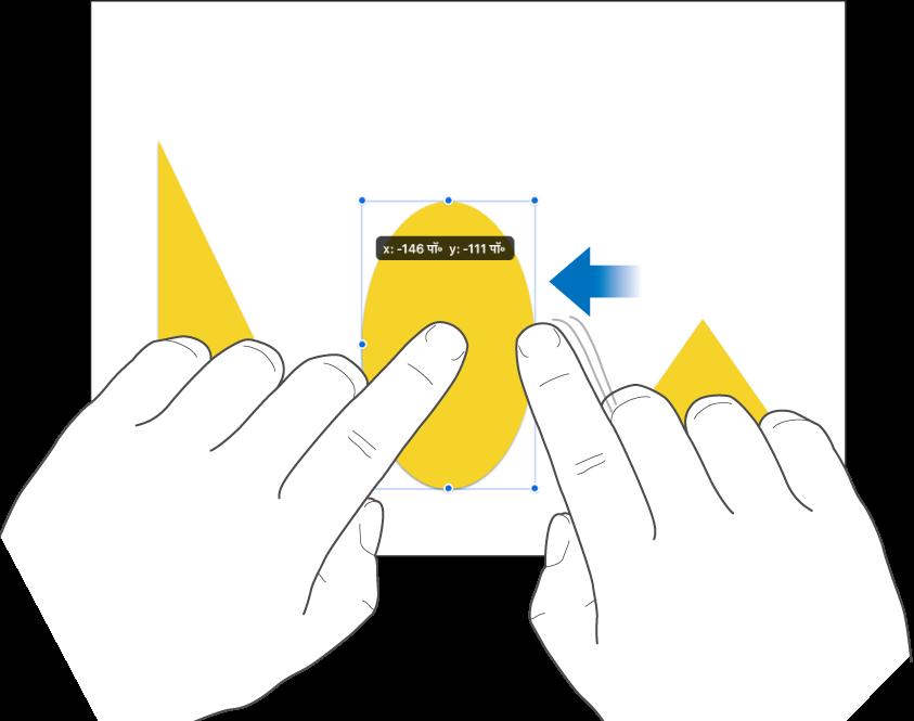 एक उँगली ऑब्जेक्ट को पकड़े रखती है जबकि दूसरी उँगली ऑब्जेक्ट की तरफ़ स्वाइप करती है।