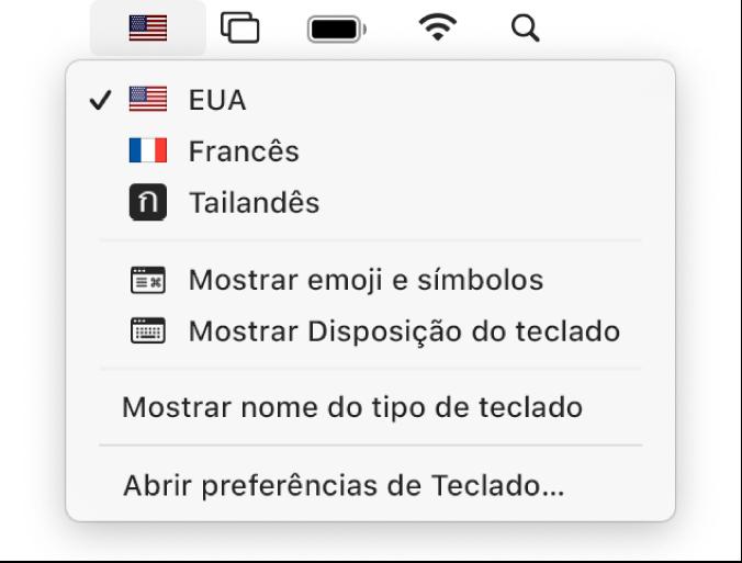 O menu Entrada encontra-se no canto superior direito da barra de menus.