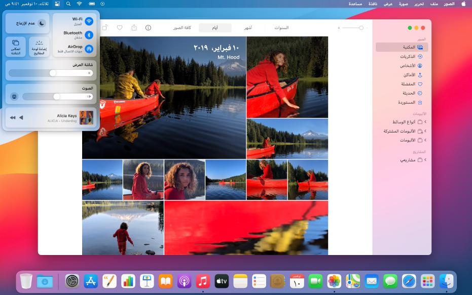 تطبيق الصور مفتوح وجاهز لمشاركة الصور باستخدام انعكاس الشاشة من مركز التحكم، موجود في الزاوية العلوية اليسرى من سطح المكتب.