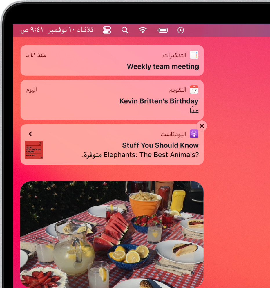 الزاوية العلوية اليسرى من سطح مكتب Mac تعرض إشعارات وأدوات التطبيقات.