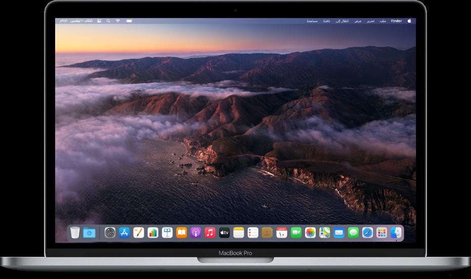 سطح المكتب يعرض صورة سطح مكتب macOSBigSur ديناميكية.