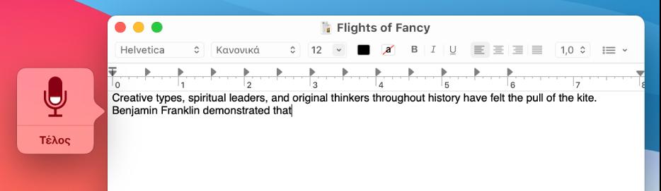 Το παράθυρο ανάδρασης δίπλα σε υπαγορευμένο κείμενο σε ένα έγγραφο TextEdit.
