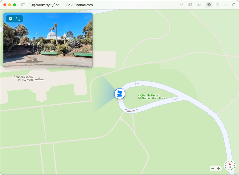Ένας χάρτης του πάρκου Golden Gate Park που συμπεριλαμβάνει προβολή 3Δ μιας συγκεκριμένης τοποθεσίας.