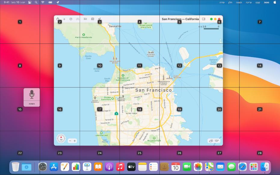 """ביישום """"מפות"""", רשת מונחת בשכבת-על מעל למכתבה ומציגה מפה. הרשת מחלקת את המכתבה לשבע עמודות וארבע שורות, כאשר כל תא ממוספר מ-1 עד 28. חלון המשוב ממוקם משמאל לחלון ״מפות״."""