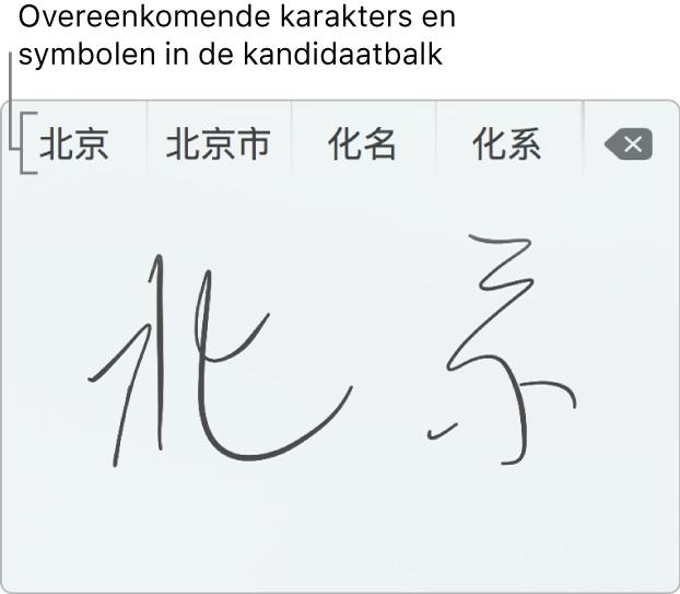 """Het venster 'Geschreven trackpadinvoer' met het woord """"Beijing"""" met de hand geschreven in Vereenvoudigd Chinees. Als je streken op het trackpad tekent, worden op de kandidatenbalk (boven in het venster 'Geschreven trackpadinvoer') tekens en symbolen weergegeven die mogelijk overeenkomen. Tik op een kandidaat om die te selecteren."""