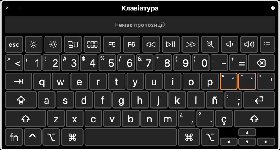 Переглядач клавіатури з іспанською розкладкою клавіатури.