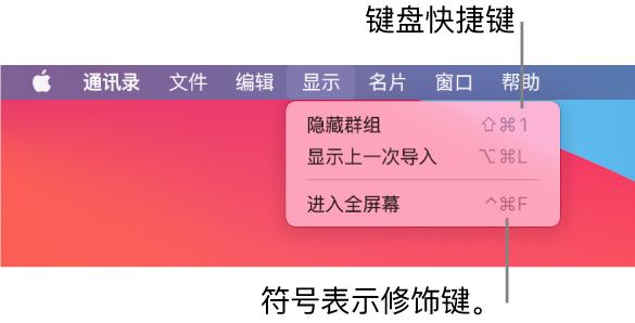 """标注出""""文件""""菜单键盘快捷键的 Safari 浏览器 App"""