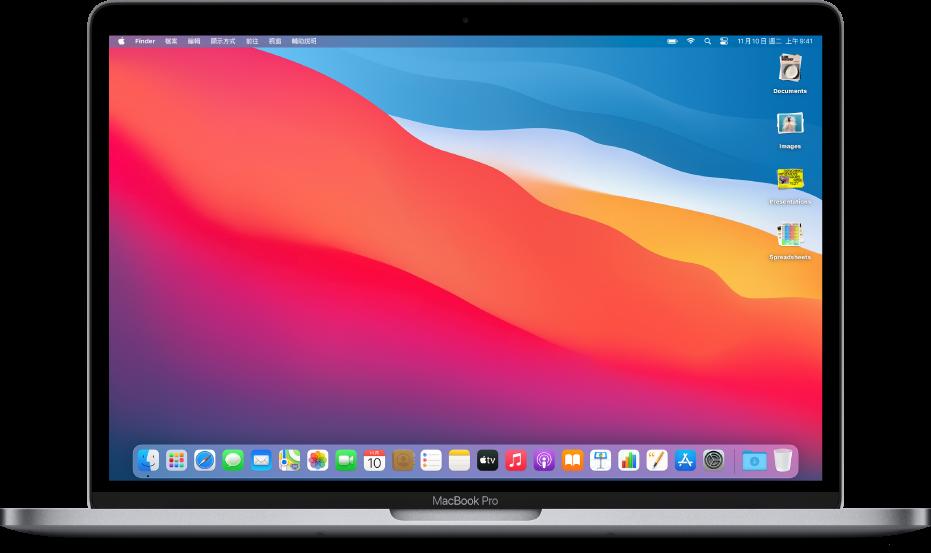 Mac 桌面有四個供文件、影像、簡報和試算表的疊放,位於螢幕右側邊緣。