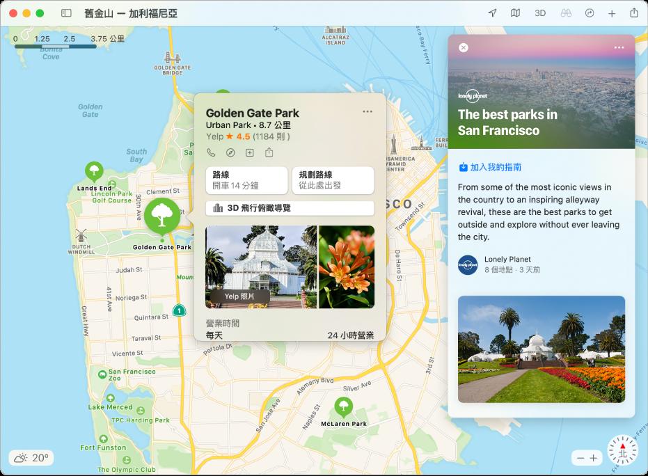 舊金山灣區地圖顯示熱門景點的「指南」。