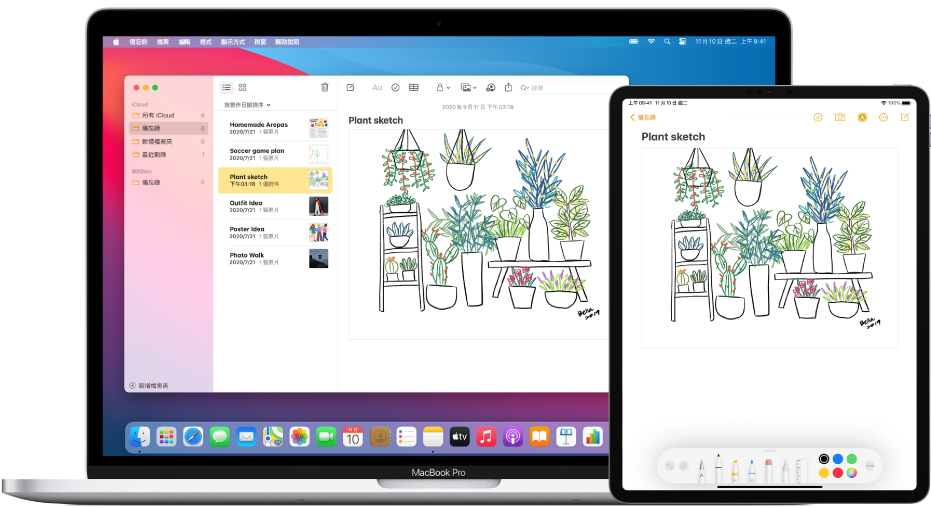 iPad 上顯示一個塗鴉,旁邊 Mac 上的備忘錄中顯示相同的塗鴉。