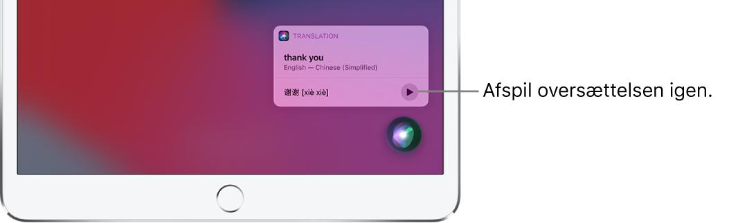 """Siri viser en oversættelse af """"tak"""" på mandarin. En knap til højre afspiller lyden af oversættelsen igen."""