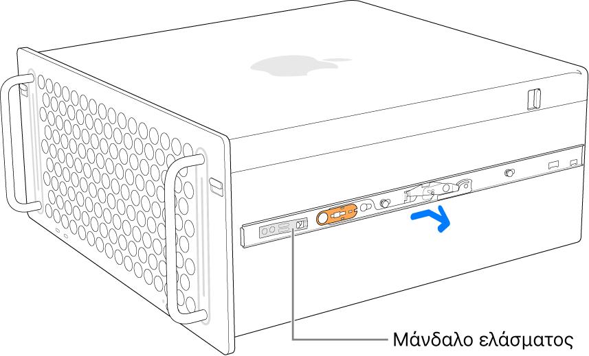 Μια ράγα αποσυνδέεται από την πλευρά του Mac Pro.