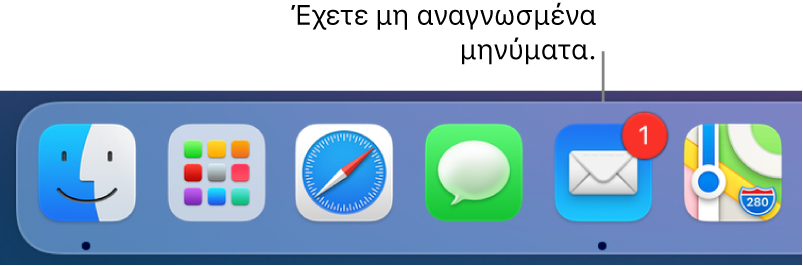 Ένα τμήμα του Dock που εμφανίζει το εικονίδιο της εφαρμογής «Mail» με μια ταμπέλα που υποδεικνύει μη αναγνωσμένα μηνύματα.