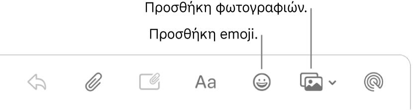 Παράθυρο σύνθεσης όπου εμφανίζονται τα κουμπιά emoji και φωτογραφιών.