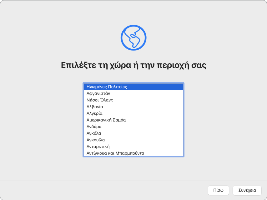 Οθόνη του Mac με τον Βοηθό διαμόρφωσης να δείχνει την οθόνη καλωσορίσματος.