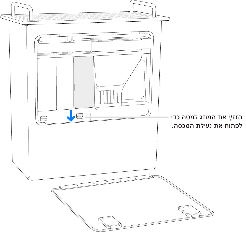 מבט על Mac Pro העומד על קצהו, והצגת המתג שמבטל את נעילת מכסה ה-DIMM.