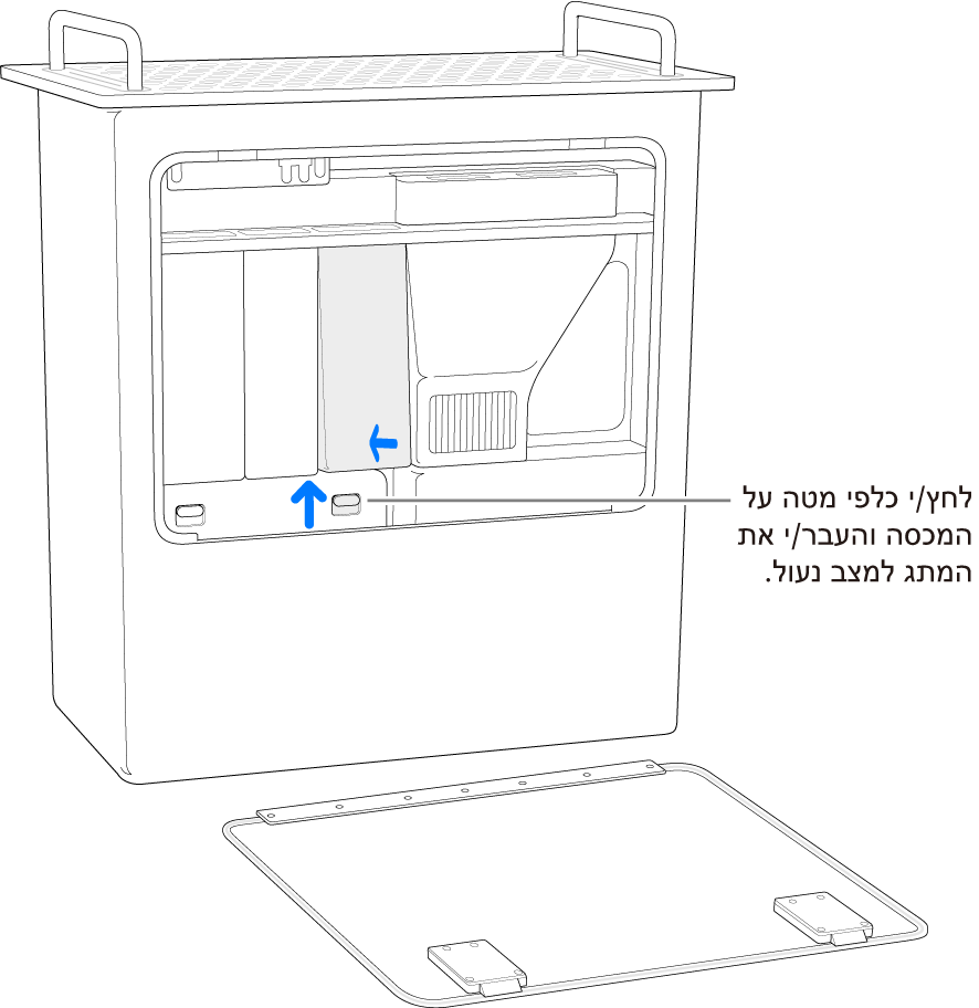 ה-Mac Pro עומד על קצהו, ומוצג האופן שבו יש להזיז את מתג ה-DIMM למצב הנעול.
