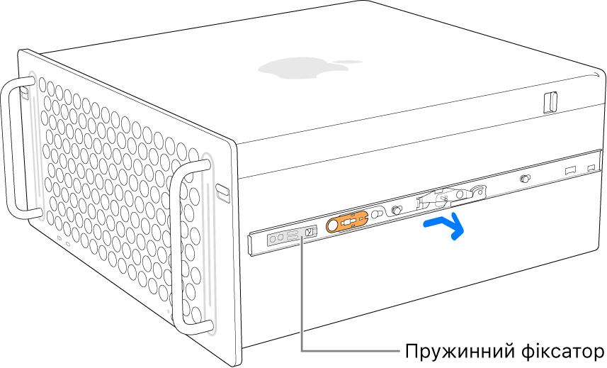 Від'єднання рейки від MacPro.