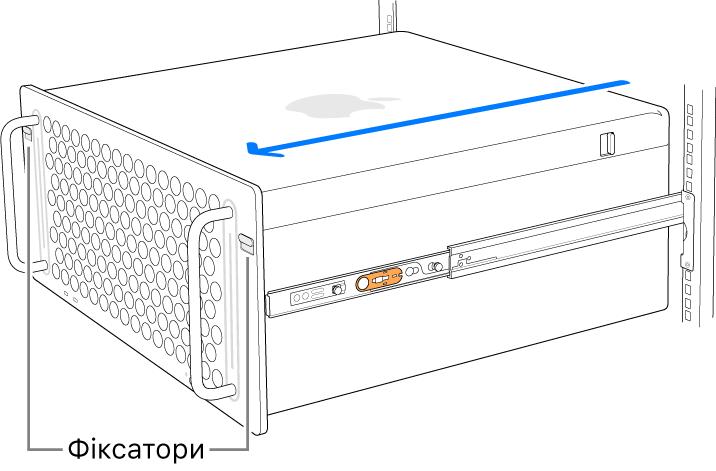 Mac Pro на рейках, змонтованих на стелажі.